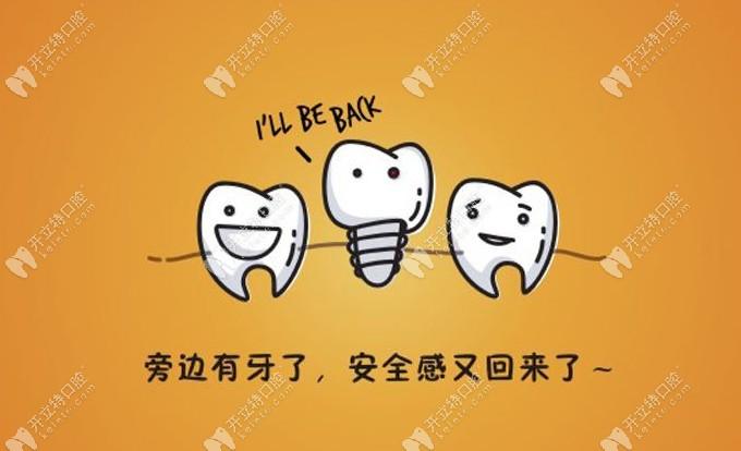 锦州种植牙多少钱一颗盘点完毕,种牙比较好的医院也推给你