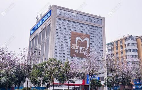 广州暨大穗华口腔医院天河院区