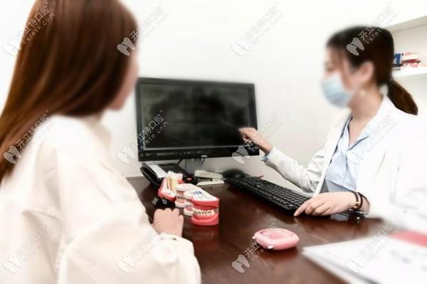 免费全景片+1对1口腔博士面诊,就在重庆美奥