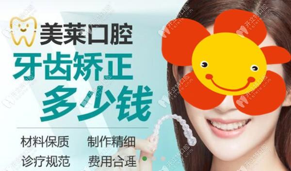这个6月,深圳美莱的奥美科半隐形陶瓷自锁托槽价格直降1W+