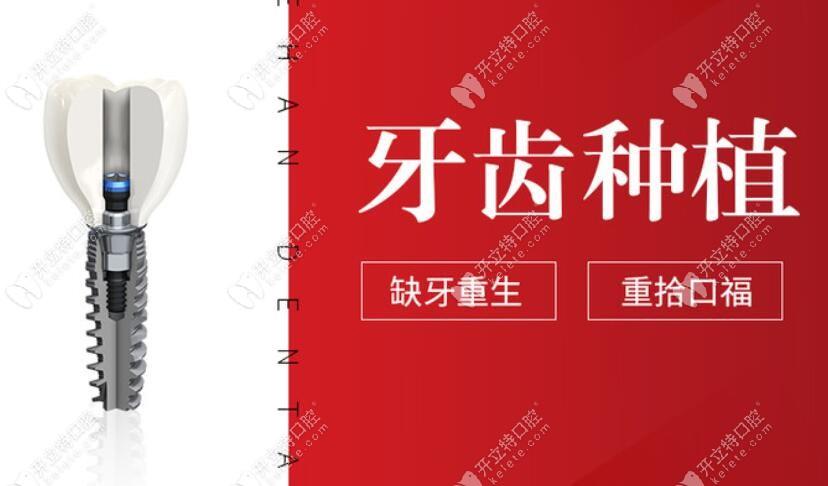 杭州滨江舒亚口腔一颗韩国奥齿泰加烤瓷牙的价格低到...