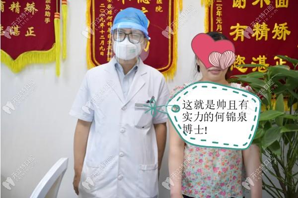 这有广州广大口腔正颌手术价格,还有何锦泉医生的正颌病例