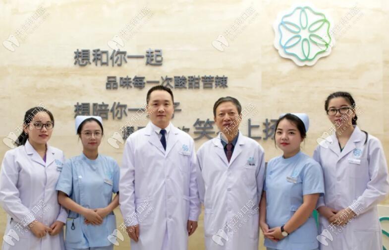 杭州上扬口腔医院医生团队
