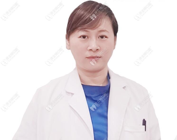 哈尔滨淇奥口腔门诊部杨芳