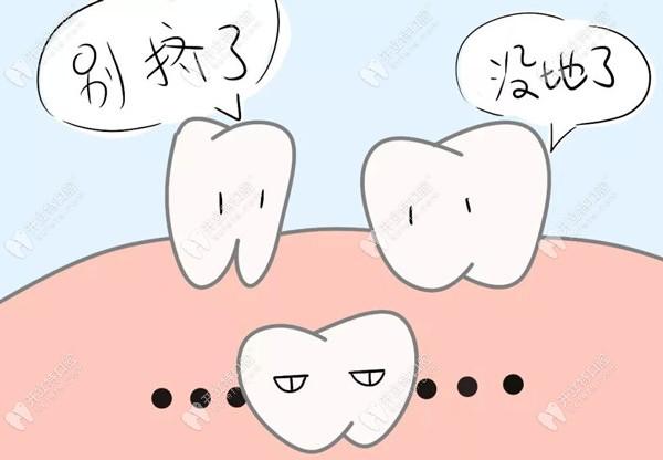 济南维乐口腔矫正牙齿多少钱