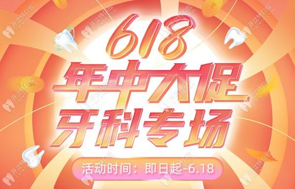 在广州圣贝做时代天使comfos隐形矫正的价格竟然降了!!