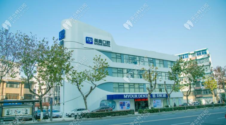 来领南京美奥口腔种植牙活动,4800元的价格就能种上韩国登腾