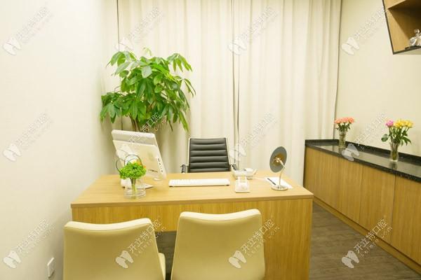 玫瑰口腔的面诊室