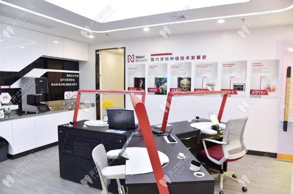 上海雅悦齿科AI数字化种植技术:满口无牙者可当天戴牙冠