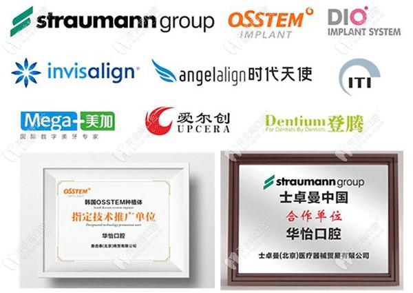 目前合作的品牌厂家众多