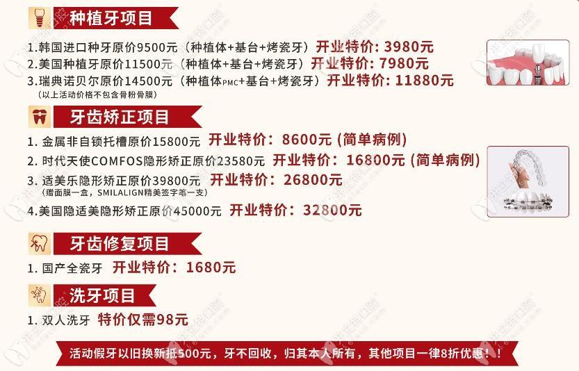 杭州瑞创开业当天活动