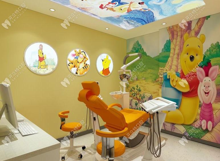 烟台爱博口腔儿童诊疗室环境及牙椅