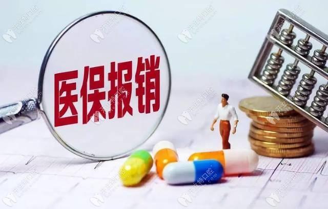 合肥医保定点口腔医院大盘点,补牙,拔牙的价格可用医保报销