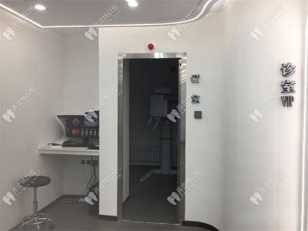 美植口腔独立的CT室