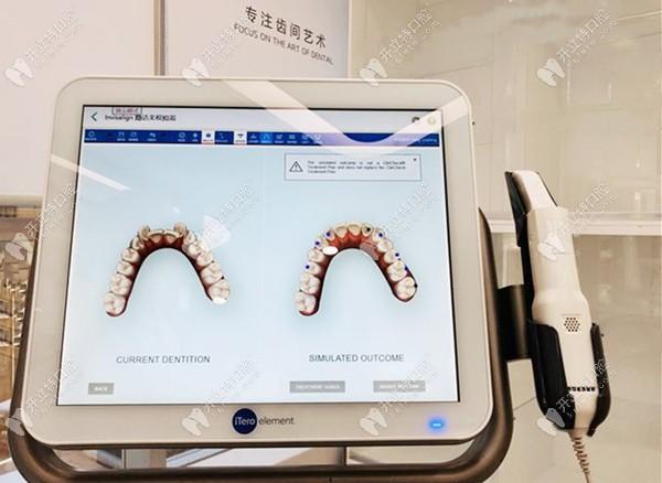 广州矫正牙齿比较好的医院