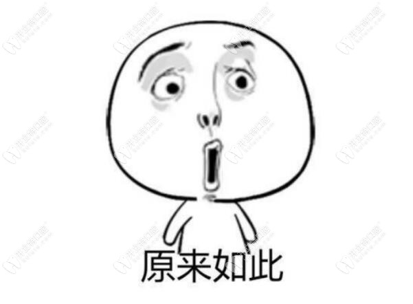 安庆贝尔口腔医院价格表