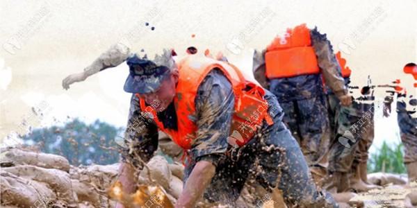 这次郑州植得口腔看牙不收费,专属于抗洪救灾英雄的福利