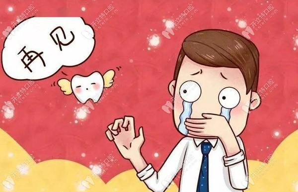 上海鼎植口腔收费标准如何,几家门店看牙的价目表一样吗