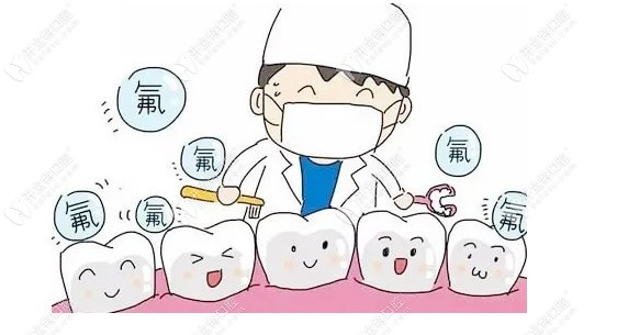 牙齿涂氟有啥好处和副作用吗?涂氟后牙齿易变黑是真的吗