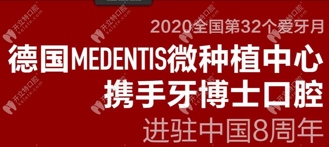 宁波哪家医院看牙比较正规,实名推荐实惠的口腔专科医院