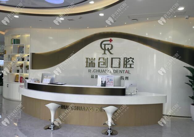 想做全口种植牙就是不知道杭州瑞创口腔有哪些医生呢
