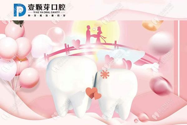 七夕情人做超声波洁牙的费用一般在58元起(两人同行价)