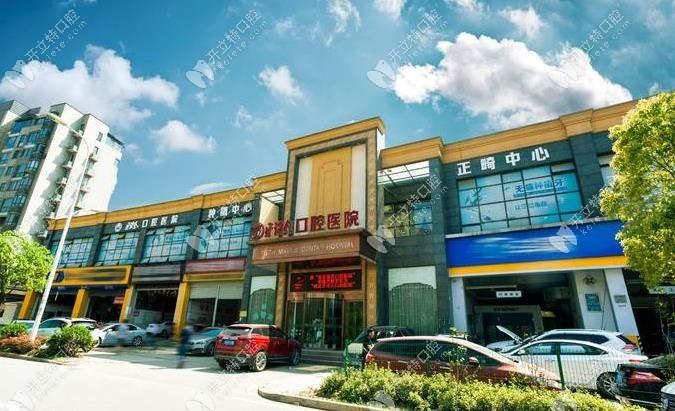 谁知道武汉汉阳区隆祥东街的牙达人口腔医院口碑怎么样?