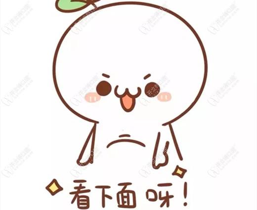 8.28广东省公办医院口腔科正畸硕士生导师,在广州壹加壹亲诊