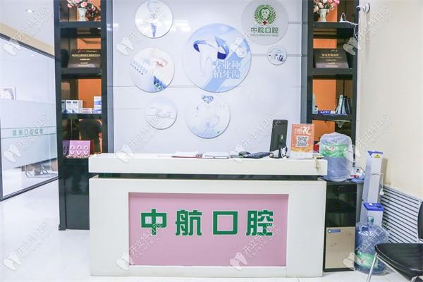 黑龙江中航口腔医院价格表:牙科收费得看哈尔滨这家私立的