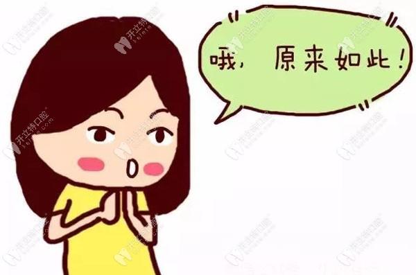 不是说广州德伦口腔的价格贵吗,怎么种植牙才3千多元钱1颗?