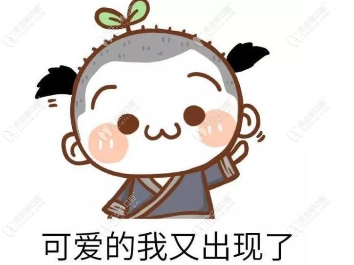 北京劲松口腔医院枣营分院价格表分享,和望京分院收费有…