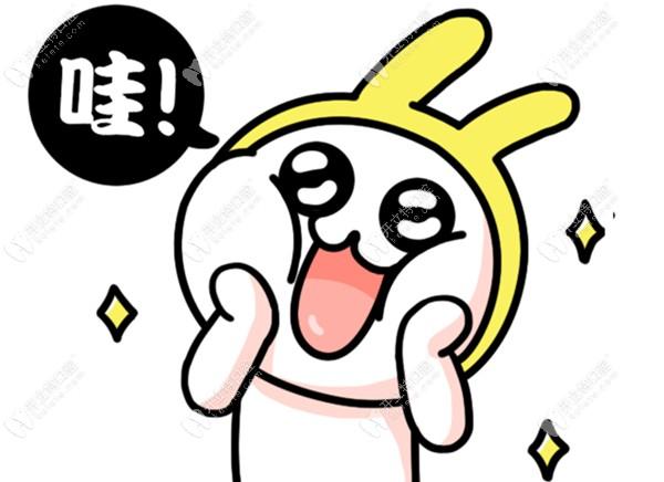 广州春芽医生集团公益活动真的来啦!穗江和好大夫口腔同享