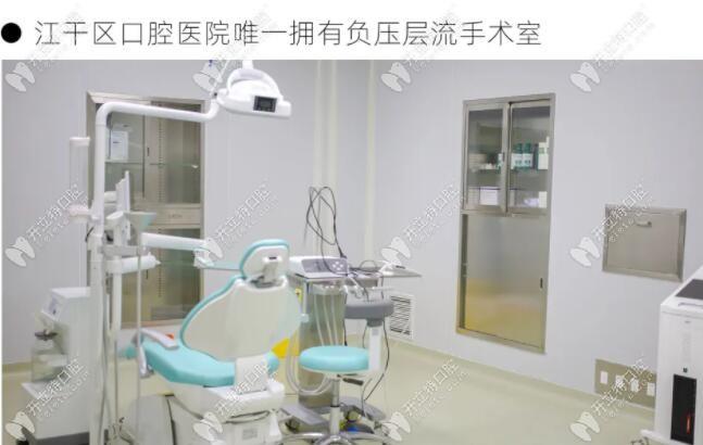 负压级别层流手术室