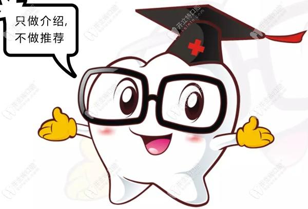 广州南沙区有没有好的牙科医院,或者是比较正规的口腔门诊