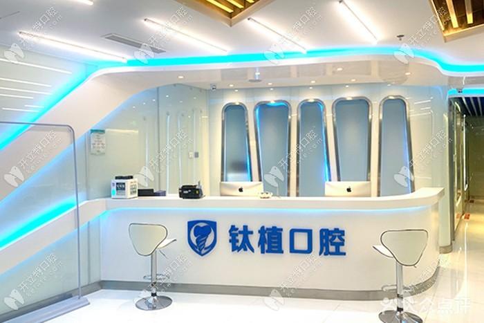 来波北京钛植口腔的评价,是不是正规靠谱的牙科看了就知道