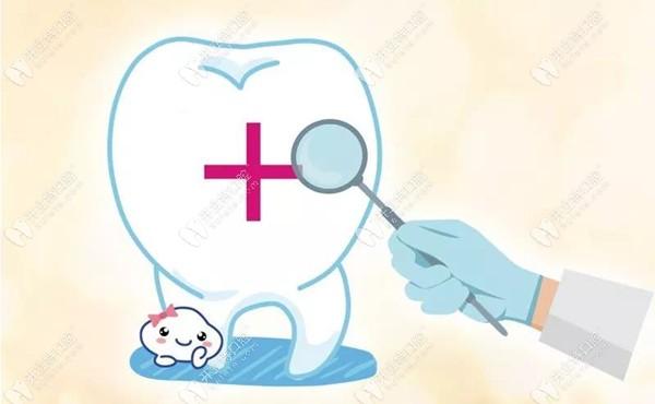 广州白云区口腔医院排名中,涵盖有三元里附近口碑好的牙科