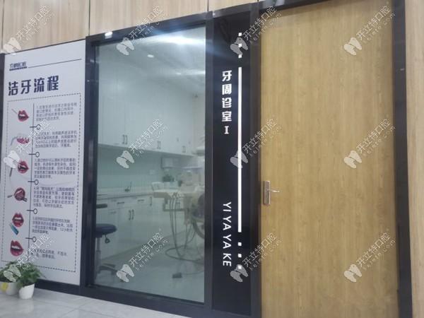私密性较高的诊室