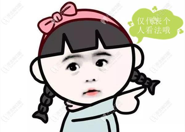 关于广州德伦口腔矫正牙齿怎么样,是否靠谱?我有话要说