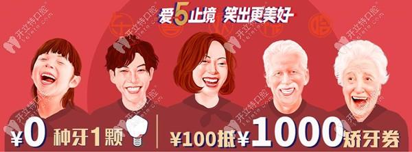 南宁柏乐口腔江南万达店做欧晴球面自锁托槽价格25800元