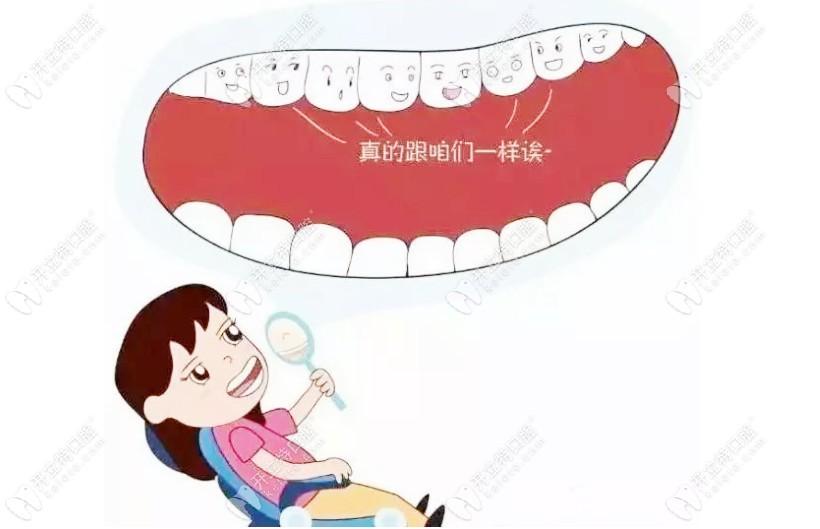 种植牙与真牙外观一样