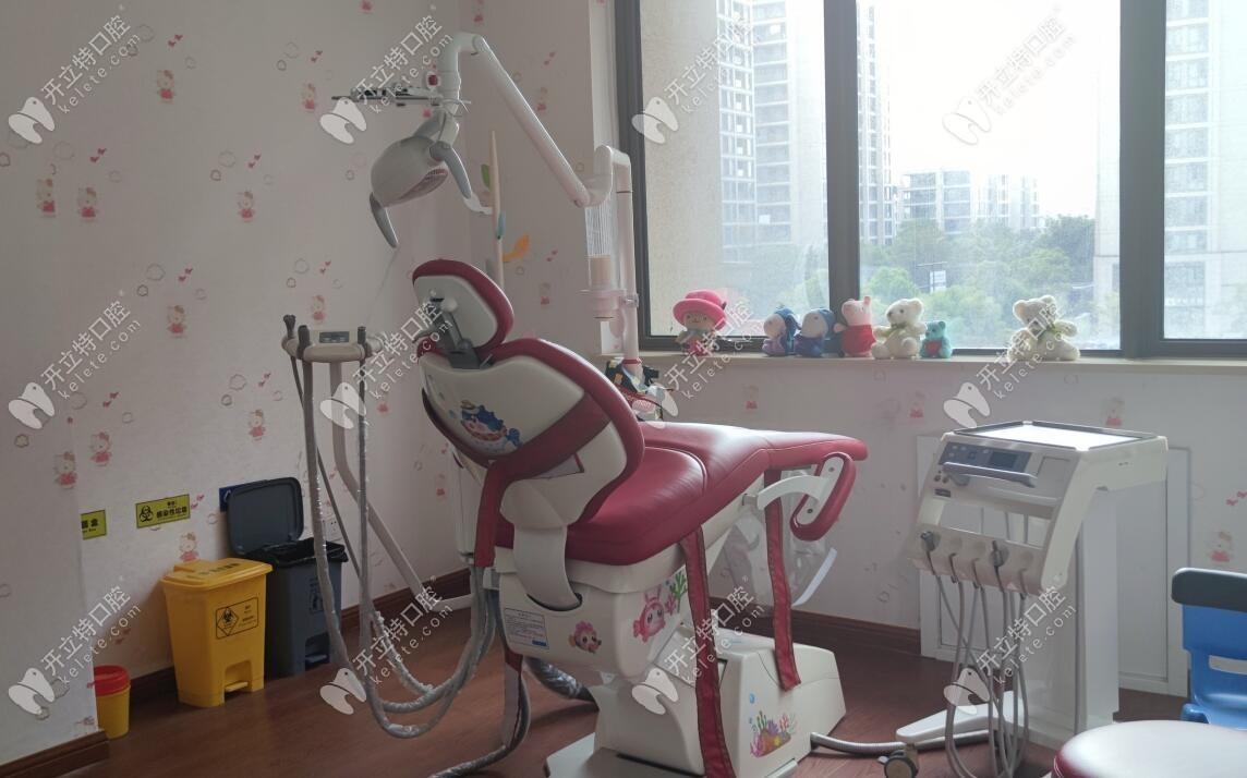 杭州亮贝美口腔儿童诊室