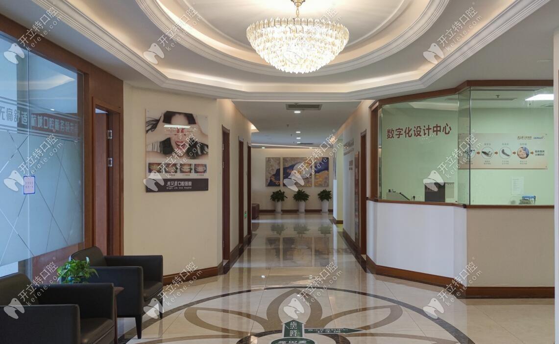 杭州亮贝美口腔走廊