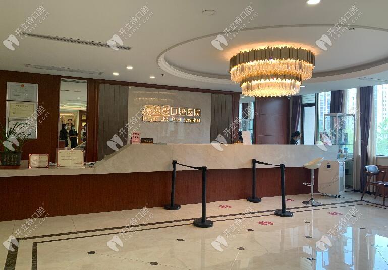 杭州亮贝美的蒋贤军院长做种植牙挺靠谱,据说还是华西博士