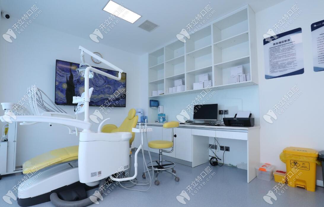 嘉和口腔治疗室