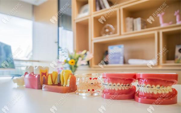 牙齿模型.jpg