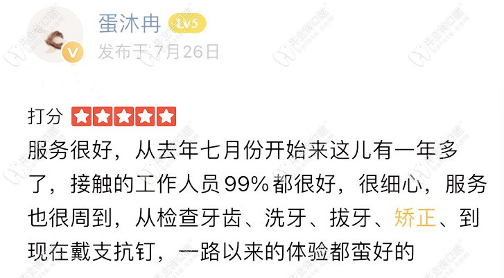网友对南昌维乐的评价