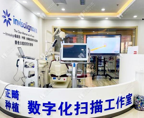 德伦口腔数字化扫描工作室