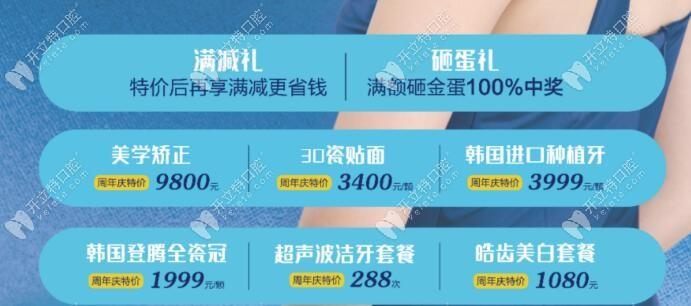 不敢信,宁波海曙区一颗韩国登腾全瓷牙的价格已低至1999